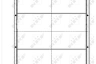 Радиатор основной BUS Kassbohrer, Setra, Neoplan, Auwarter 509890