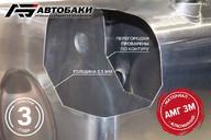Алюминиевый топливный бак IVECO TRAKKER 345л